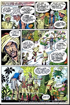 DC Ghosts Issue No 39 June 1975 The Blossoms of Blood Page 2