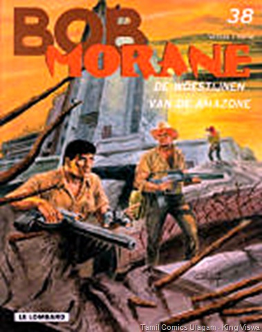 Bob Morane Issue No 38 Comics Classics Issue No 23 Katril Karaindha Kappalgal