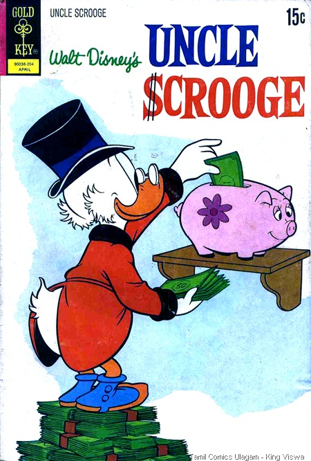 Gold Key Issue No 98 Walt Disney Uncle Scrooge Dated Apr 1972 Cover for The Status Seeker Mini Lion Andhasthai thedi