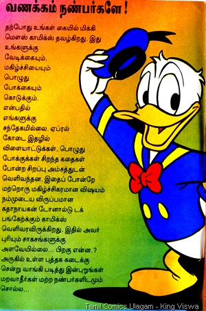 Egmont Tamil Publication Mickey Mouse Comics Issue No 1 May 1997 Editorial Page
