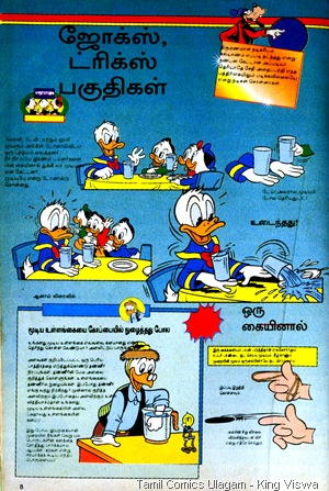 Egmont Tamil Publication Mickey Mouse Comics Issue No 1 May 1997 Filler 1