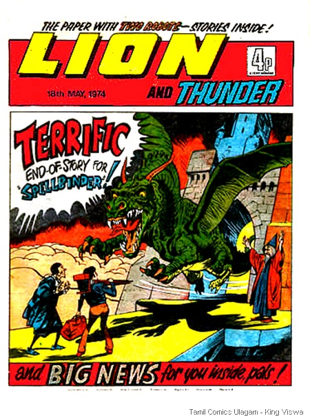 Lion and Thunder Last Issue Dated 18-05-1974 Cover