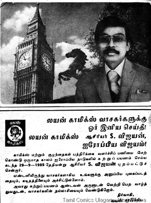 Lion Comics Issue No 19 Thalai Vangi Kurangu Dated Nov 1985 Editor S Vijayan in London News