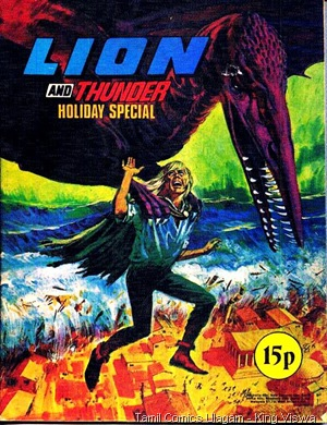 Lion & Thunder Holiday Special 1972 Cover