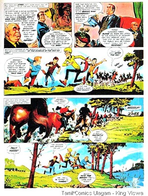 Lion & Thunder Holiday Special 1972 Page 40 Can do kids 2 Lion Comics Visiththira Naalvar