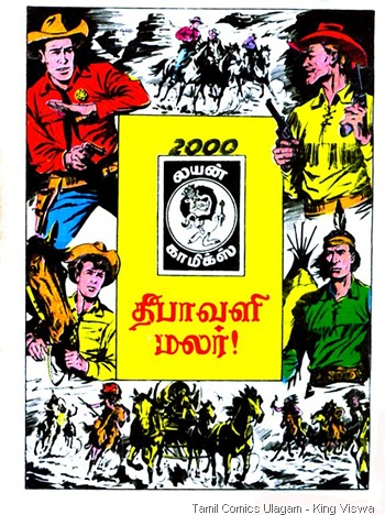 Lion Comics Issue No 164 Dated Oct 2000 Marana Thoodhargal Tex Willer Diwali Special Back Wrapper
