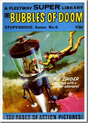 Fleetway SS 06 Dated Mar 1967 Bubbles Of Doom Kadathal Kumizhigal