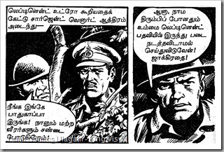 Rani Comics Issue No 18 Dated 15th Mar 1985 Kolai Warrant Page 12 Panel 1