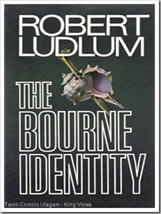 Ludlum The Bourne Identity Cover