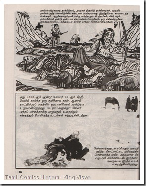Payani Books A People's History of American Empire Tamil Graphic Novel Page 016