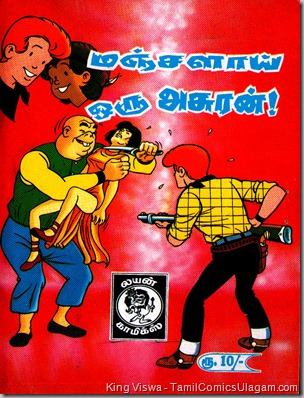 Lion Comics Issue No 199 Manjalai Oru Asuran Chick Bill No 57