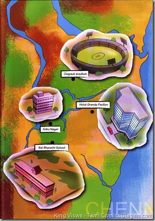 CSKomics Volume 01 Paandi Boy Of The Matche Dated Apr 2011 1st Page The Map