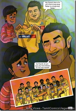 CSKomics Volume 01 Paandi Boy Of The Matche Dated Apr 2011 Last Page of the Story