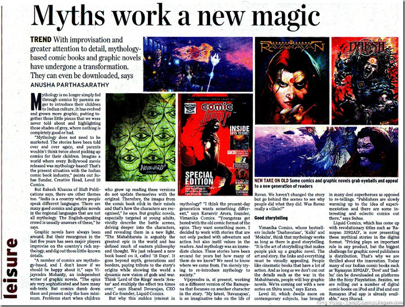The Hindu Metro Plus Chennai Edition Dated 20th April 2011 Wednesday Mythological Comics