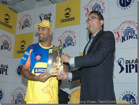 CSKomics Launch By Chennai Super Kings Franchise 2