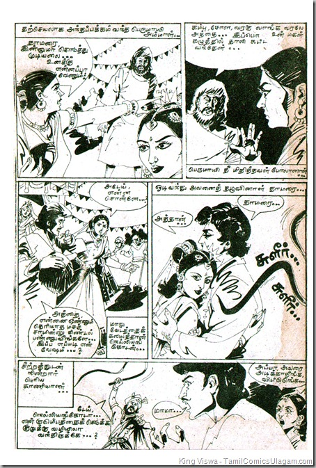 Kungumam Dated Nov 1989 Ponnar Shankar Comics Part 01 Page 04