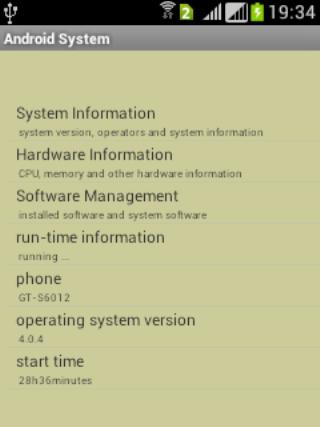 Android的设备信息