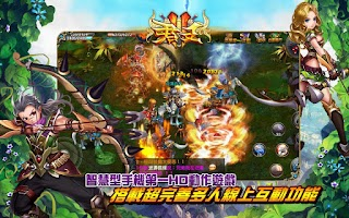 Screenshot of 君王2