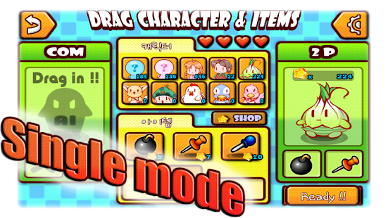 VS MODE - 塊Pang [2 player ,2人] 解謎 App-癮科技App
