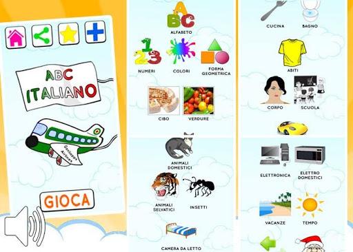 意大利為孩子們的遊戲 Italian for kids