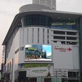 1st Avenue Penang