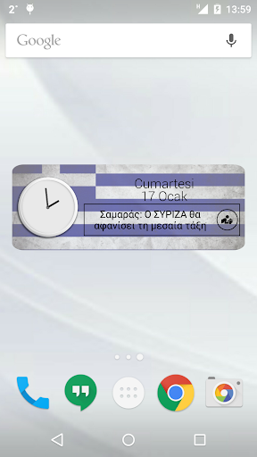 Greece Clock RSS Widget