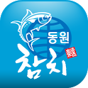 동원참치 icon
