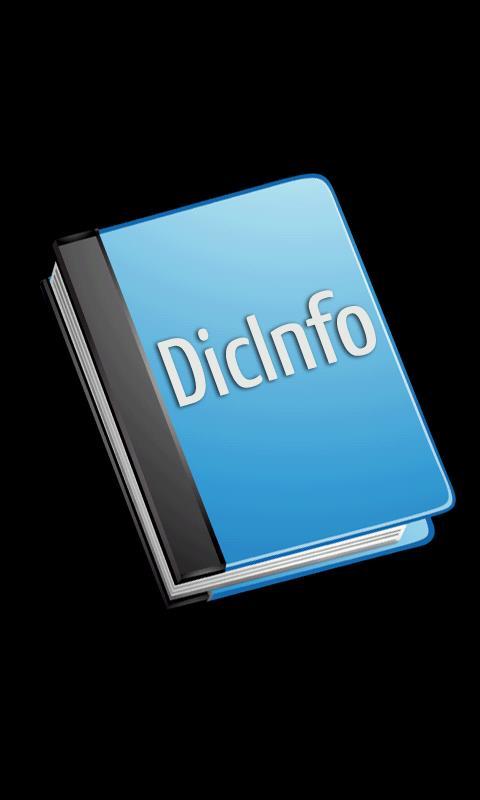 Dicionário DicInfo- screenshot