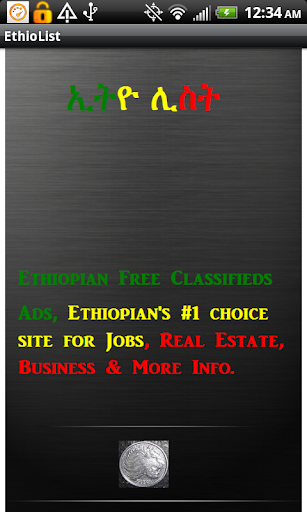 EthioList Classifieds Ads