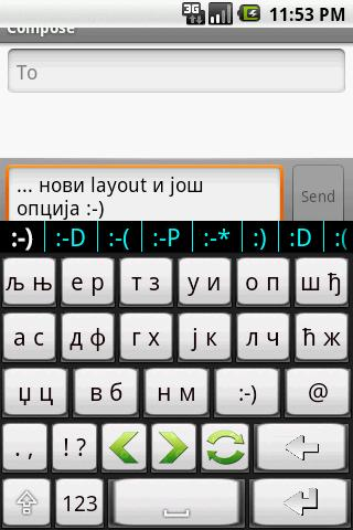 Serbian Keyboard - screenshot