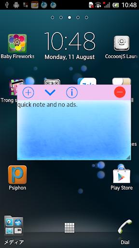 Notepad widget 2014