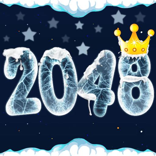Christmas 2048ゲーム(2048パズル) 解謎 App LOGO-APP試玩