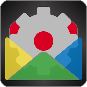 Super Duper Messaging Manager 2.31 Icon