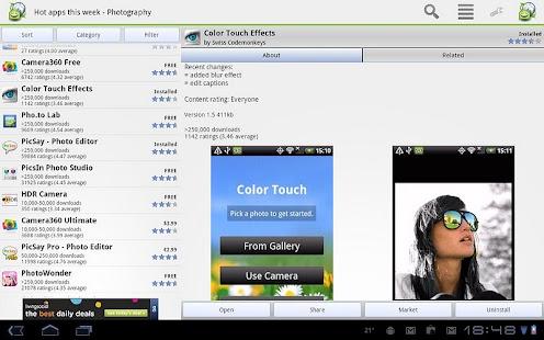 [AppBrain App Market] Screenshot 1