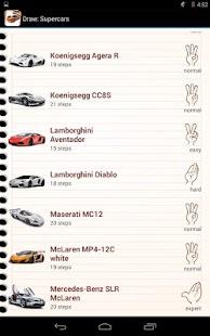 绘制超级汽车