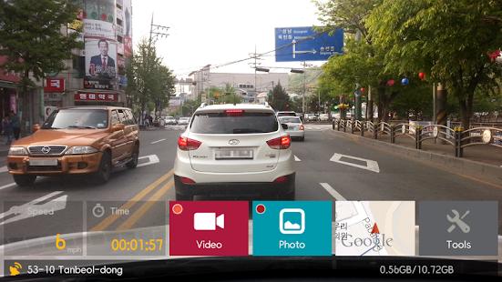 AutoBoy DashCam - Black Box - screenshot thumbnail