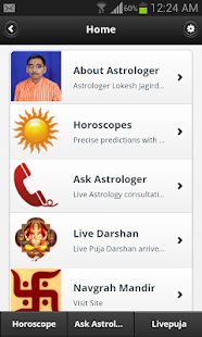 Cancer Horoscopes कर्क राशिफल - screenshot thumbnail