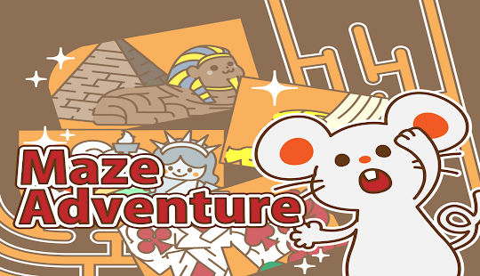Maze adventure :For kids(Free) - screenshot thumbnail