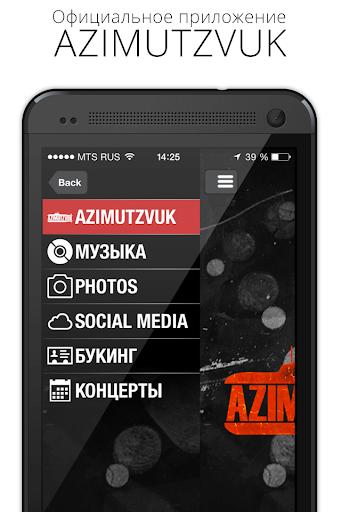 Azimutzvuk