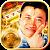 スギちゃんの コインでギャグ万長者 file APK Free for PC, smart TV Download
