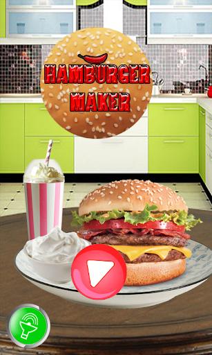 ハンバーガーメーカー - 子供のゲーム
