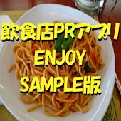 飲食店PRアプリ「ENJOY」SAMPLE版