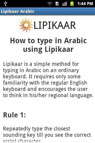 Lipikaar Arabic Typing