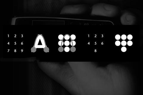 Zeta Keyboard- screenshot