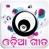 Odia Songs - fullorissa
