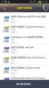 玩娛樂App|超级搜索免費|APP試玩