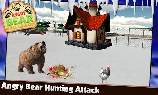 怒っているクマの攻撃3D
