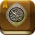 Al Quran Al Karim Pro icon