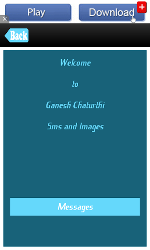Ganesh Chaturthi SMS Messages