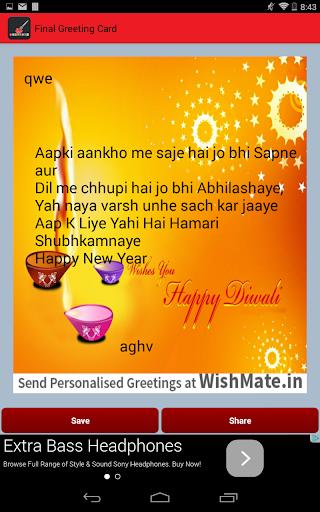【免費生產應用App】Wishmate New year Greetings-APP點子